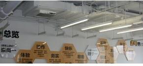 如何更好的制作企业文化墙