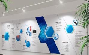 如何设计出令企业满意的文化墙?